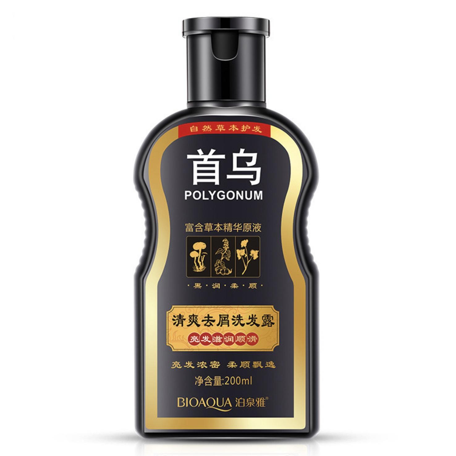 Купить BIOAQUA Шампунь восстанавливающий для волос с корнем горца многоцветкового / Poligonum 200 мл