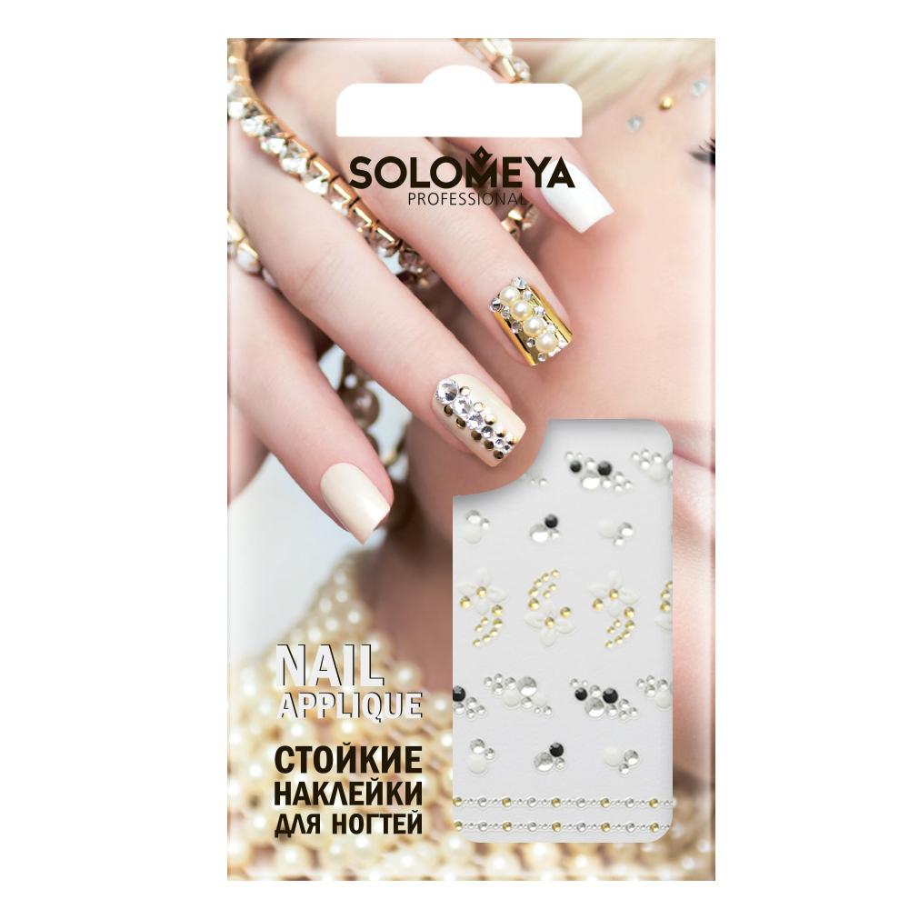SOLOMEYA Наклейки для дизайна ногтей Блеск / Shine