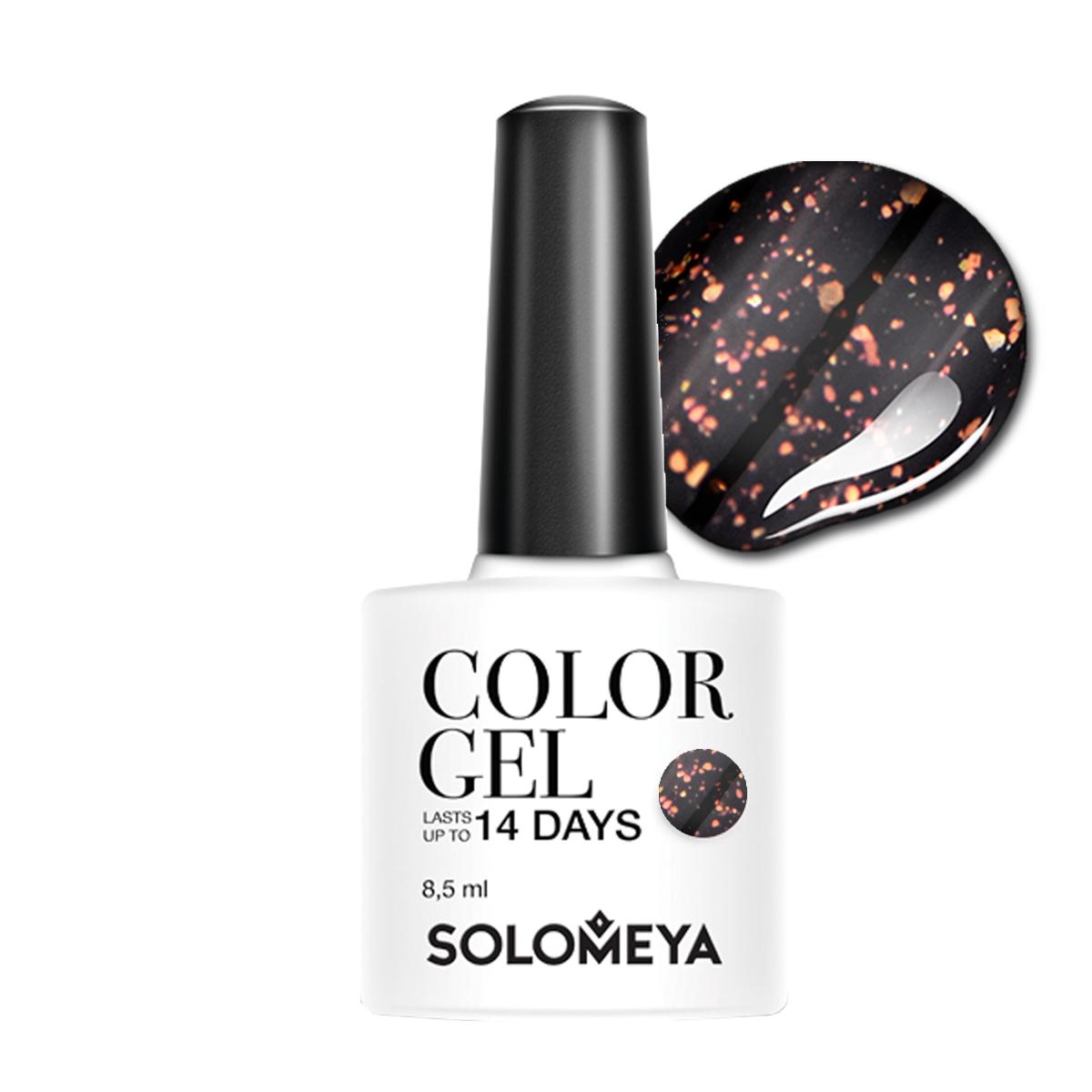 SOLOMEYA Гель-лак для ногтей SCGС042 Галактика / Color Gel Galaxy 8,5мл solomeya solomeya гель лак scgk083 беатрис гель лаки colorgel beatrice 08 1568 8 5 мл