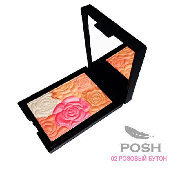 POSH Румяна + хайлайтер + контуринг компактные минеральные, № 2 розовый бутон 24 мл