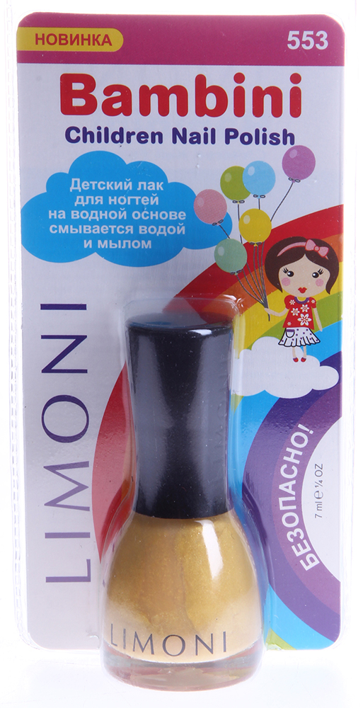 LIMONI 553 лак для ногтей / Bambini 7мл