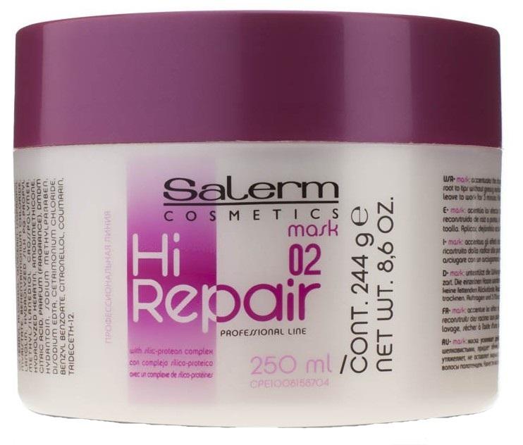 SALERM COSMETICS Маска для восстановления истонченных волос / Hi Repair 250 мл
