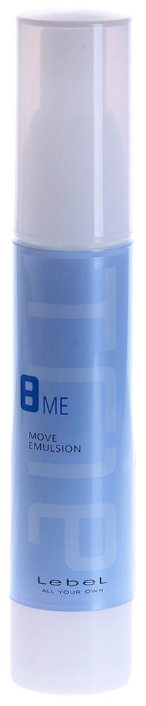 LEBEL Эмульсия для волос / Trie Move Emulsion 8 50грСыворотки<br>Креативное средство для фиксации, создания и удержания формы. Позволяет подчеркнуть текстуру стрижки и выделить акценты. Легко моделирует волосы и не утяжеляет их. Надолго сохраняет укладку. Имеет степень фиксации 8 (сильная фиксация).  Оказывает ухаживающее действие. Питает и увлажняет волосы, придает им блеск и жизненную силу. Защищает волосы от негативных факторов окружающей среды, в том числе солнца. Обладает приятным ароматом японской груши. Имеет фактор SPF 10.  Способ применения: Небольшое количество эмульсии распределить на руках. Приступить к оформлению кончиков и отдельных прядей. Для волос средней длины обычно достаточно два нажатия на дозатор.<br>