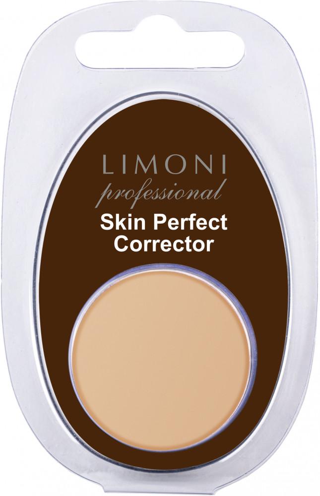 LIMONI Корректор для лица 03 / Skin Perfect corrector