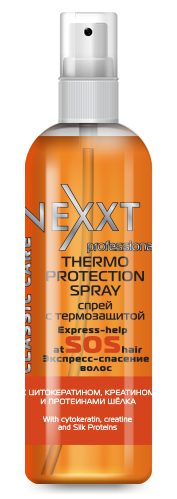 NEXXT professional Спрей с термозащитой / THERMO PROTECTION SPRAY 250 мл спрей nexxt professional energy vital protection spray 250 мл