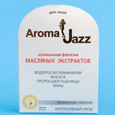 AROMA JAZZ Экстракт масляный для лица Увлажнение 5*2млКонцентраты<br>Замедляет процессы старения, повышает тонус кожи, ликвидирует отёки, разглаживает морщины. Масляный экстракт Увлажнение и питание   идеальное средство для усталой кожи. Он способствует нормализации обмена веществ в коже и подкожной жировой клетчатке, стимулирует процессы обновления клеток. Спокойствие и безмятежность. Настроение навеяно живительной силой морских водорослей. Пофантазируйте о том, чего вам действительно хочется, и желания исполнятся! Активный состав: Экстракты ламинарии, фукуса, липы, проросшей пшеницы. Применение: Втереть несколько (1-2) капель экстракта в чистую, влажную кожу лица до нанесения маски, крема либо перед массажем. Усилить действие любого крема, маски или масла можно, добавив всего одну-две капли наших экстрактов.<br><br>Объем: 5*2<br>Назначение: Морщины