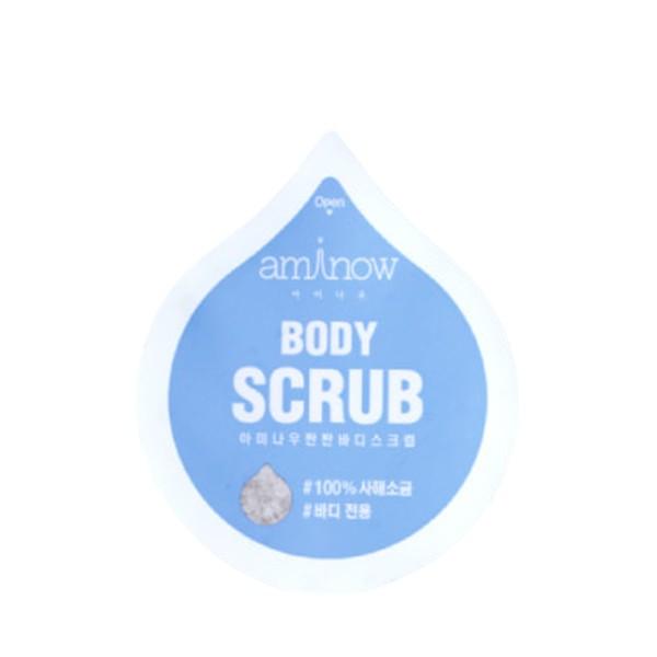 AMINOW Скраб регенерирующий, питающий и увлажняющий для тела / Aminow Salt Body Scrub 25 г