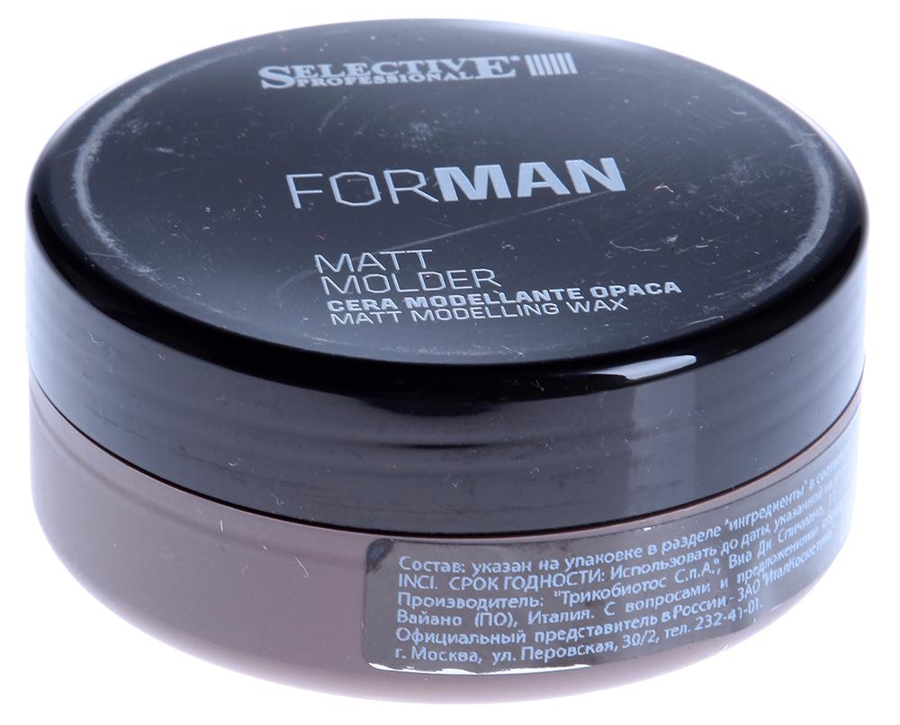 SELECTIVE PROFESSIONAL Воск матовый моделирующий / Matt Molder FOR MAN 100млВолосы<br>Моделирующий воск средней фиксации с матовым эффектом. Обеспечивает естественную модную фиксацию волос в полном соответствие с требованиями современного стиля. Увлажняет и защищает волосы благодаря фитостеролам &amp;ndash; липидам растительного происхождения, которые образуют на волосах защитную пленку. Благодаря идеальному балансу восковых компонентов моделирует волосы, сохраняя их естественный вид. Не утяжеляет волосы, не оставляет налета, устраняет электростатический эффект.  Способ применения: Растереть средство на ладонях и нанести на сухие или мокрые волосы, в зависимости от желаемой укладки.<br><br>Пол: Мужской