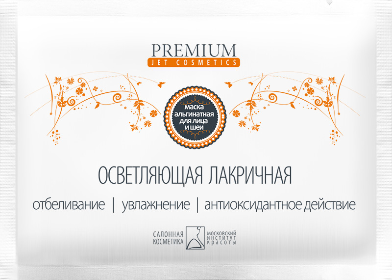 PREMIUM Маска альгинатная осветляющая Лакричная  / Jet cosmetics 25грМаски<br>Альгинатная маска обогащена сухим экстрактом корня солодки, который обеспечивает многофункциональное воздействие на кожу. Экстракт корня солодки содержит широкий спектр веществ: гликозиды, флавоноиды, белки, минеральные соли, пектины, сапониты, фитоэстрогены. Благодаря этому оказывает смягчающее, противовоспалительное действие, обладает осветляющим эффектом, защищает кожу от неблагоприятного воздействия окружающей среды. Рекомендуется для осветления пигментных пятен и веснушек. Активные ингредиенты: диатомовые водоросли, корень солодки, маисовый крахмал. Способ применения: содержимое пакетика развести водой до кашеобразного состояния, наложить на лицо плотным слоем с чёткими границами на 15-20 мин. Эластичная резиновая маска легко снимается одним движением после процедуры.<br><br>Объем: 25<br>Назначение: Пигментация