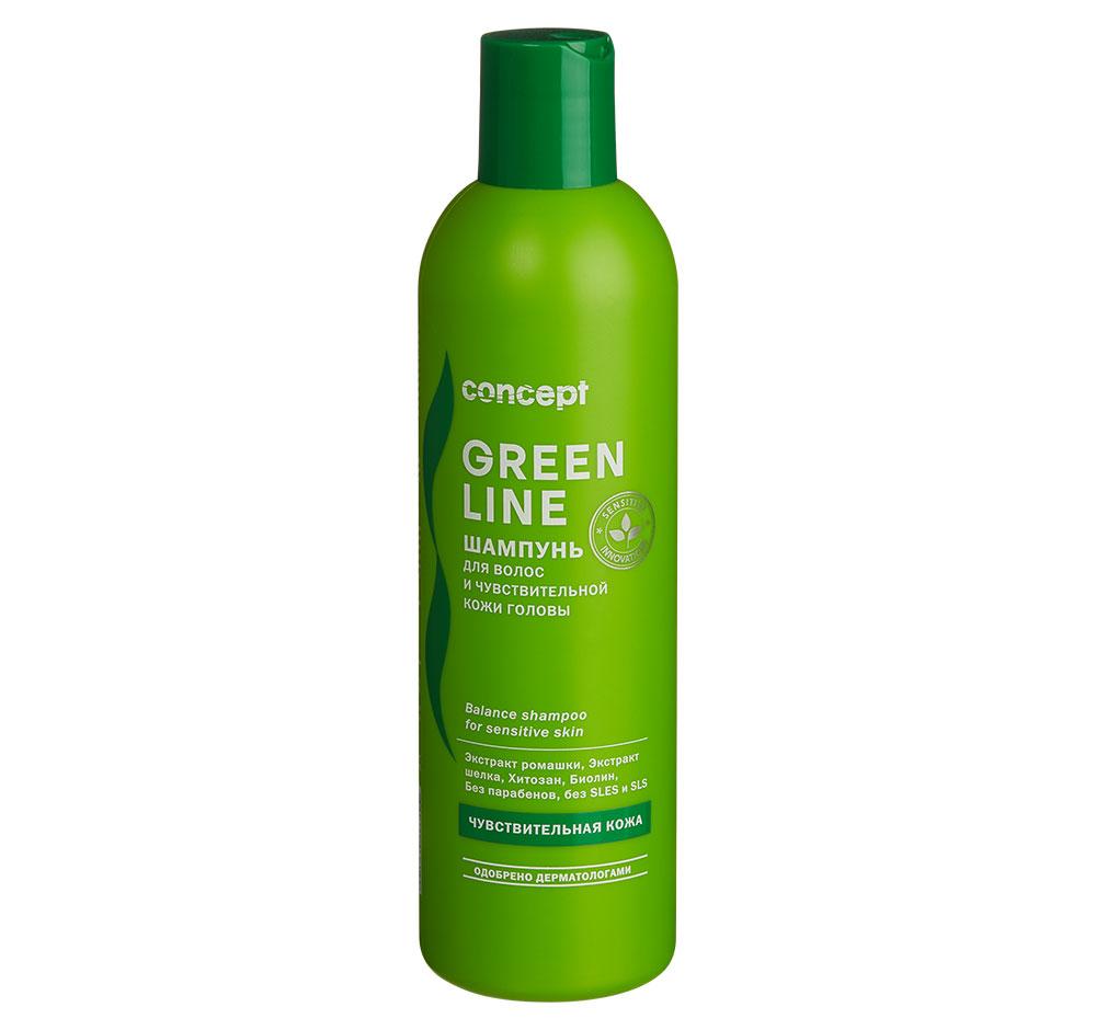 Шампунь для чувствительной кожи головы / GREEN LINE Balance shampoo for sensitive skin 300 мл