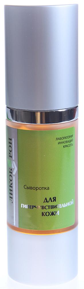 ЛИКОБЕРОН Сыворотка для гиперчувствительной кожи 30млСыворотки<br>Уникальная сыворотка создана специально для чувствительной кожи, склонной к сухости, покраснению и шелушению. В состав сыворотки входит препарат последнего поколения нейропептид neutrazen&amp;trade; &amp;ndash; идеальный ингредиент для чувствительной кожи. Рекомендуется использовать для кожи, поврежденной УФ-лучами, химическим пилингом, дермабразией. Сыворотка обладает комплексным действием: устраняет признаки раздражения нейрогенного характера; устраняет покраснение, отек, шелушение; оказывает успокаивающий, релаксирующий эффект; улучшает текстуру кожи, делает ее менее чувствительной к агрессивным внешним воздействиям, устраняет усталость, вялость кожи; предотвращает появление сосудистых &amp;laquo;звездочек&amp;raquo;, ТАЭ. Активные компоненты: гиалуронат натрия, экстракт гриба шиитаке, neutrazen&amp;trade; (инновационный нейропептид, полученный из проопиомеланокортина), экстракт оливы европейской, глюконат марганца, экстракты: белого винограда, каперсов колючих, конского каштана, ромашки, пантенол, мочевина Способ применения: Наносить похлопывающими движениями на очищенную кожу. Для усиления эффекта применять сыворотку в комплексе с гидрогелевыми масками Афина Противопоказания: индивидуальная непереносимость отдельных ингредиентов.<br><br>Вид средства для лица: Успокаивающий<br>Типы кожи: Чувствительная