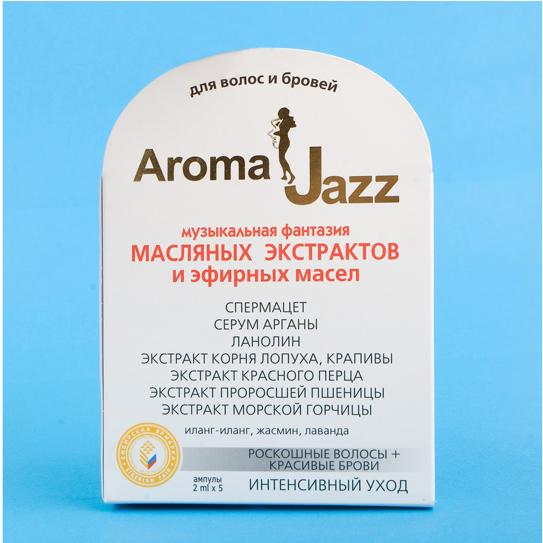 AROMA JAZZ Экстракт масляный для бровей и волос 5*2 мл