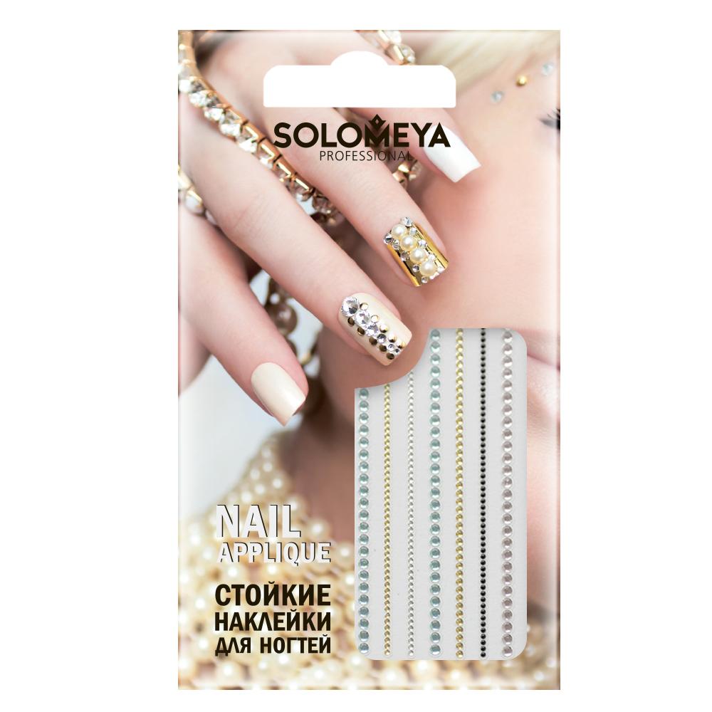 "SOLOMEYA Наклейки для дизайна ногтей ""Драгоценности"" / Jewelry"