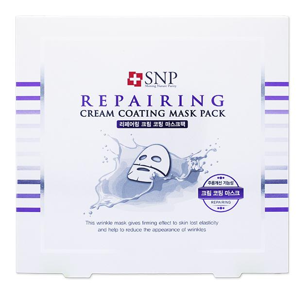 SNP Маска омолаживающая для лица / Repairing Cream Coating Mask Pack
