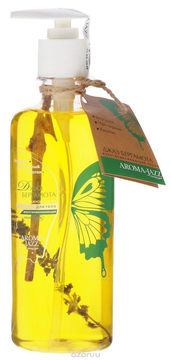AROMA JAZZ Масло массажное жидкое для тела Джаз бергамота 350мл