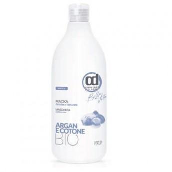 CONSTANT DELIGHT Бальзам объем и питание / COTONE 1000 млБальзамы<br>Бальзам предназначен для тонких волос. Биологические активные компоненты: масло Арганы и масло Хлопка оказывают увлажняющие и тонизирующие действие и предотвращают преждевременное старение волос, делая волосы мягкими и шелковистыми. Восстанавливает поврежденные белковые соединения, тем самым придавая дополнительный объем. Рекомендуется использовать после Шампуня  Объем и питание . Способ применения: нанесите необходимое количество бальзама на волосы и равномерно распределите по всей длине. Слегка помассируйте и оставьте на 2-3 минуты, затем тщательно смойте теплой водой.<br><br>Объем: 1000 мл