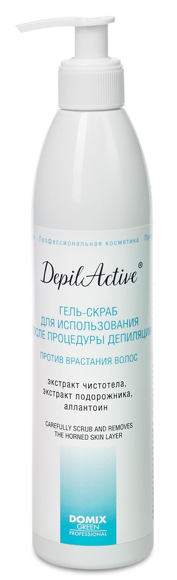 DOMIX Гель-скраб для использования после процедуры депиляции / Depil Active 310 мл