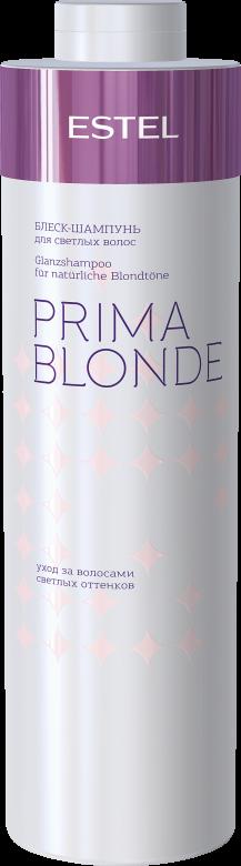 ESTEL PROFESSIONAL Блеск-шампунь для светлых волос / OTIUM Prima Blonde 1000 мл недорого