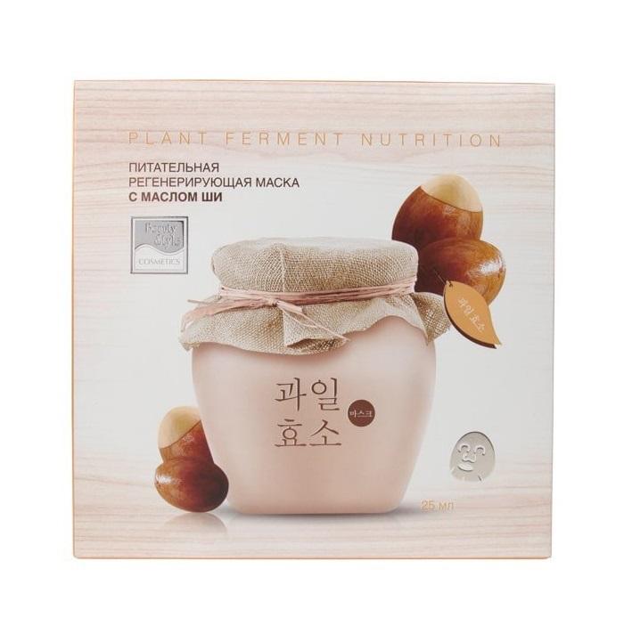 Купить BEAUTY STYLE Маска тканевая питательная регенерирующая с маслом Ши / Plant Ferment Nutrition 25 мл