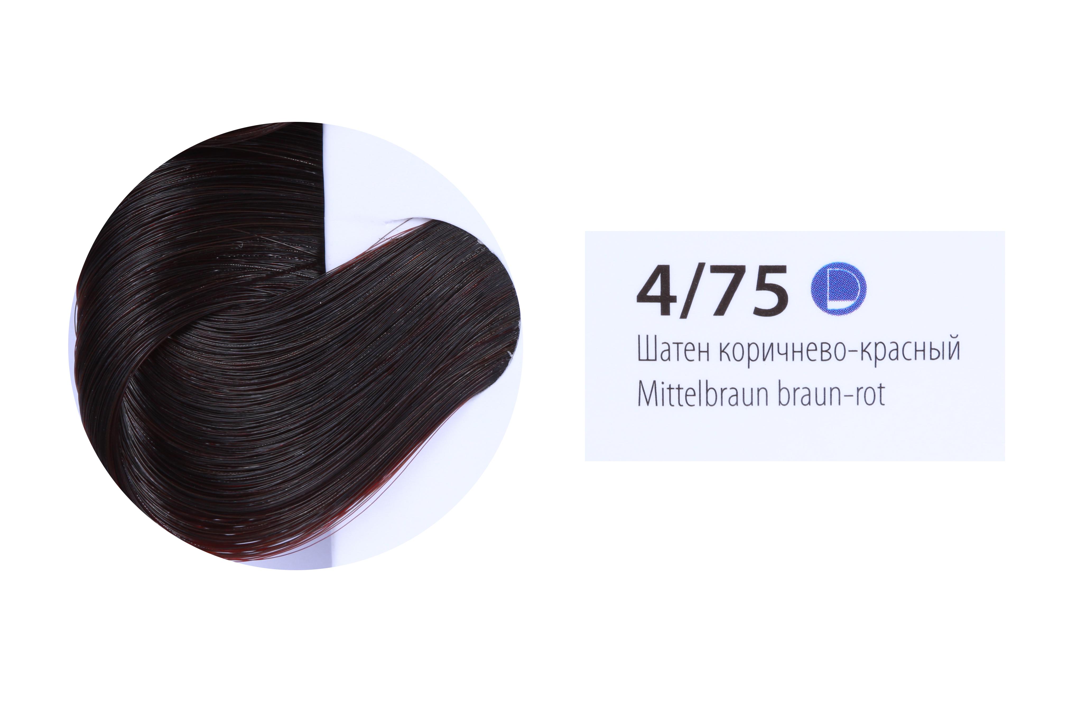 ESTEL PROFESSIONAL 4/75 краска д/волос / DE LUXE 60мл