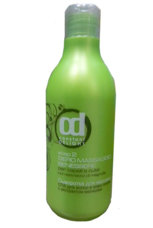 CONSTANT DELIGHT Сыворотка для массажа спа для волос и кожи головы с экстр. магнолии шаг 2 / SPA 250 мл