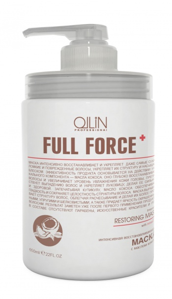OLLIN PROFESSIONAL ����� ����������� ����������������� � ������ ������ / FULL FORCE 650��