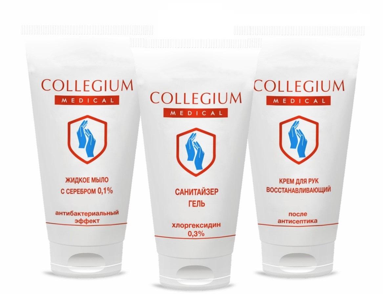 Купить COLLEGIUM MEDICAL Набор антисептиков для рук Тройная защита (санитайзер 50 мл, крем 50 мл, мыло 50 мл)