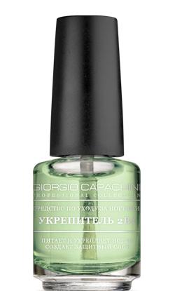 Купить GIORGIO CAPACHINI Укрепитель 2 в 1 для ногтей 16 мл