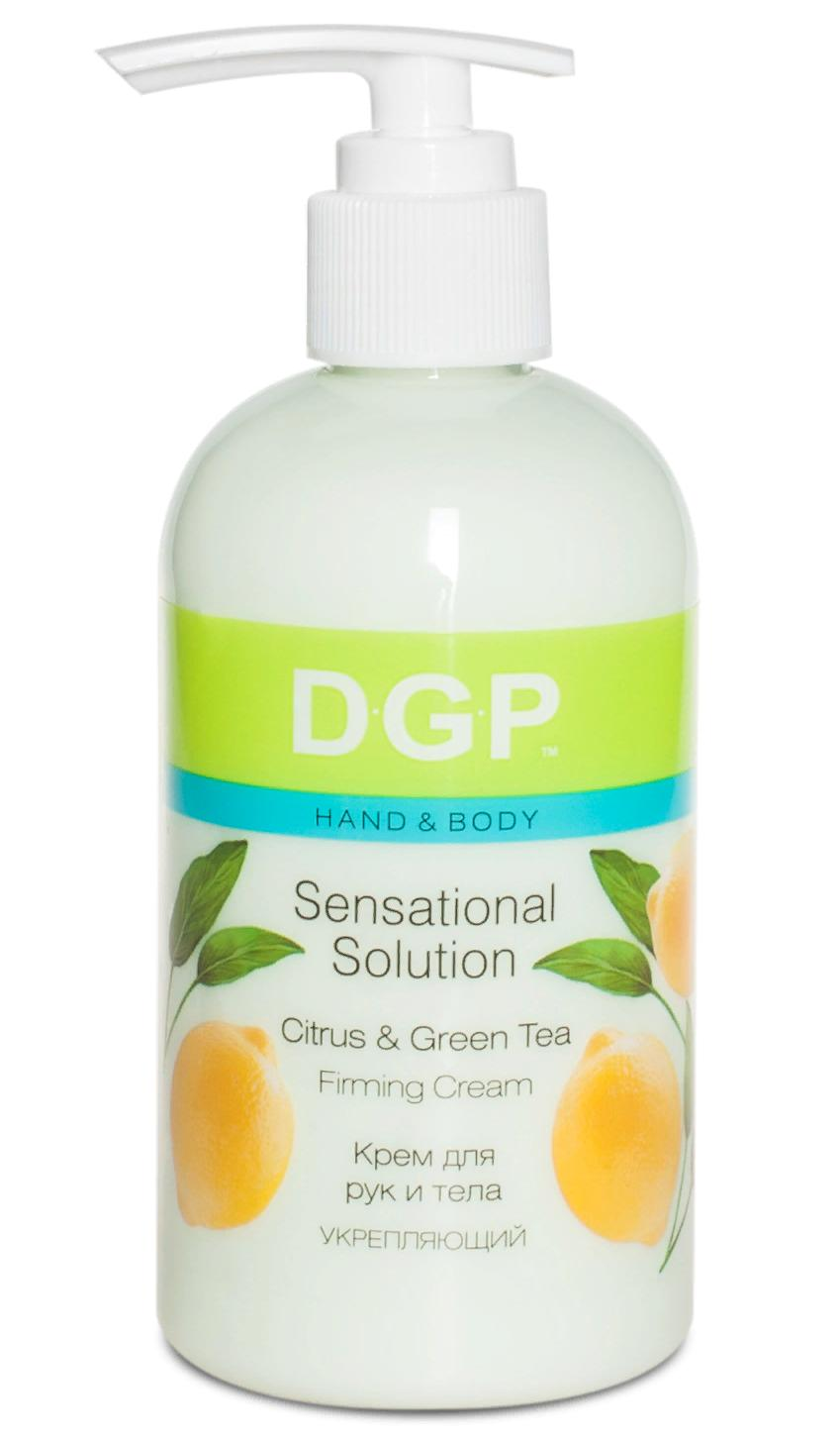 """DOMIX Крем для рук и тела """"Sensational Solution"""" укрепляющий / DGP 260мл"""