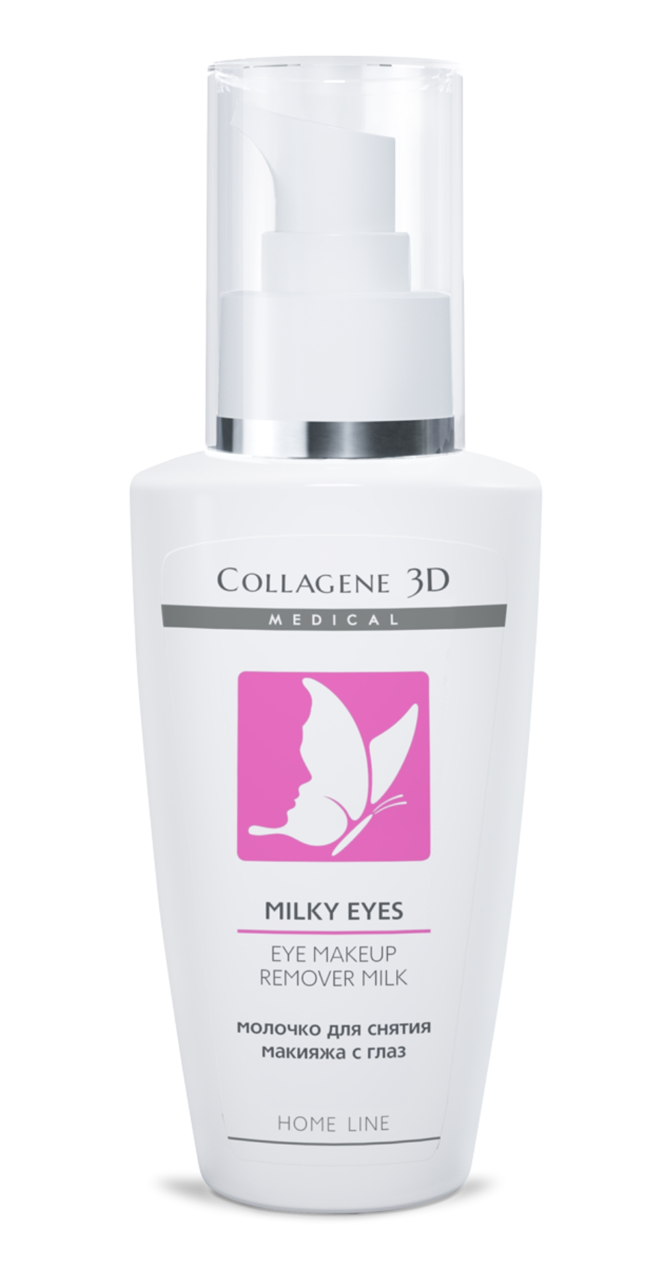 MEDICAL COLLAGENE 3D Молочко очищающее для глаз Milky Eyes 125млМолочко<br>Деликатно снимает макияж с ресниц и чувствительной кожи вокруг глаз. Увлажняющая текстура, насыщенная коллагеном, восстанавливает баланс и эластичность нежной кожи век. Может применяться при ношении контактных линз. Активные ингредиенты: неионогенные ПАВ, увлажняющие и смягчающие компоненты. Способ применения: нанести молочко на влажный диск и мягкими движениями снять макияж. После демакияжа остатки молочка смыть теплой водой.<br><br>Объем: 125<br>Типы кожи: Чувствительная