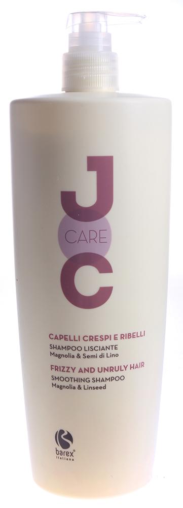 BAREX Шампунь разглаживающий Магнолия и Семя льна / JOC CARE 1000млШампуни<br>Рекомендуется для мягкого мытья кудрявых или вьющихся, непослушных волос. Масло семени льна обладает смягчающим и восстанавливающим эффектом, обеспечивает глубокое питание волос, придает им шелковистость и блеск. Позволяет укротить непослушные вьющиеся волосы, обеспечить им дополнительную защиту, сделать их мягкими, более податливыми к дальнейшей укладке. Уменьшает электризацию волос. Активные ингредиенты: Мягкие поверхностно-активные вещества из масла Кокоса составляющие моющую основу шампуня, деликатно воздействуют, не нарушая естественной защитной оболочки волоса. Масло семени льна является богатым источником жирных полиненасыщенных кислот (витамин F), которые питают волосы, придавая им шелковистость и блеск. Способ применения: Нанесите средство на увлажненные волосы, тщательно помассируйте, выдержите 1-2 минуты, затем смойте водой. При необходимости повторите процедуру.<br><br>Объем: 1000<br>Вид средства для волос: Разглаживающий<br>Типы волос: Кудрявые