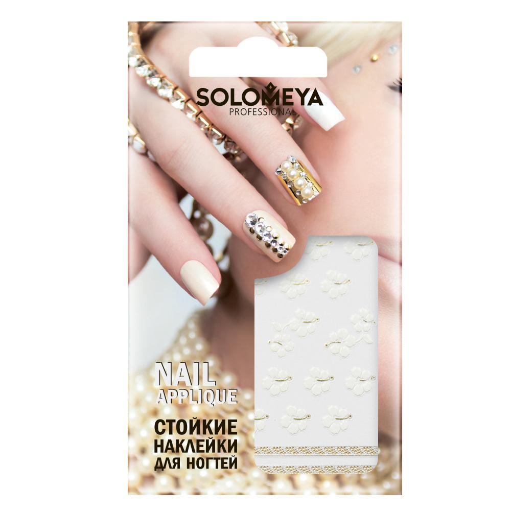 "SOLOMEYA Наклейки для дизайна ногтей ""Жасмин"" / Jasmine"