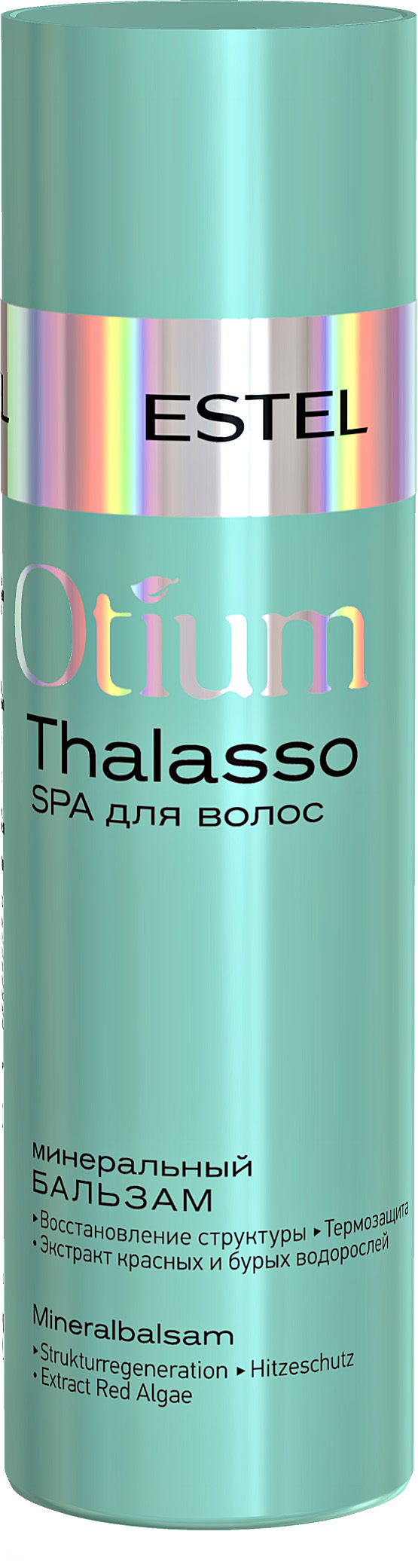 ESTEL PROFESSIONAL Бальзам минеральный для волос / OTIUM THALASSO Balsam 200 мл