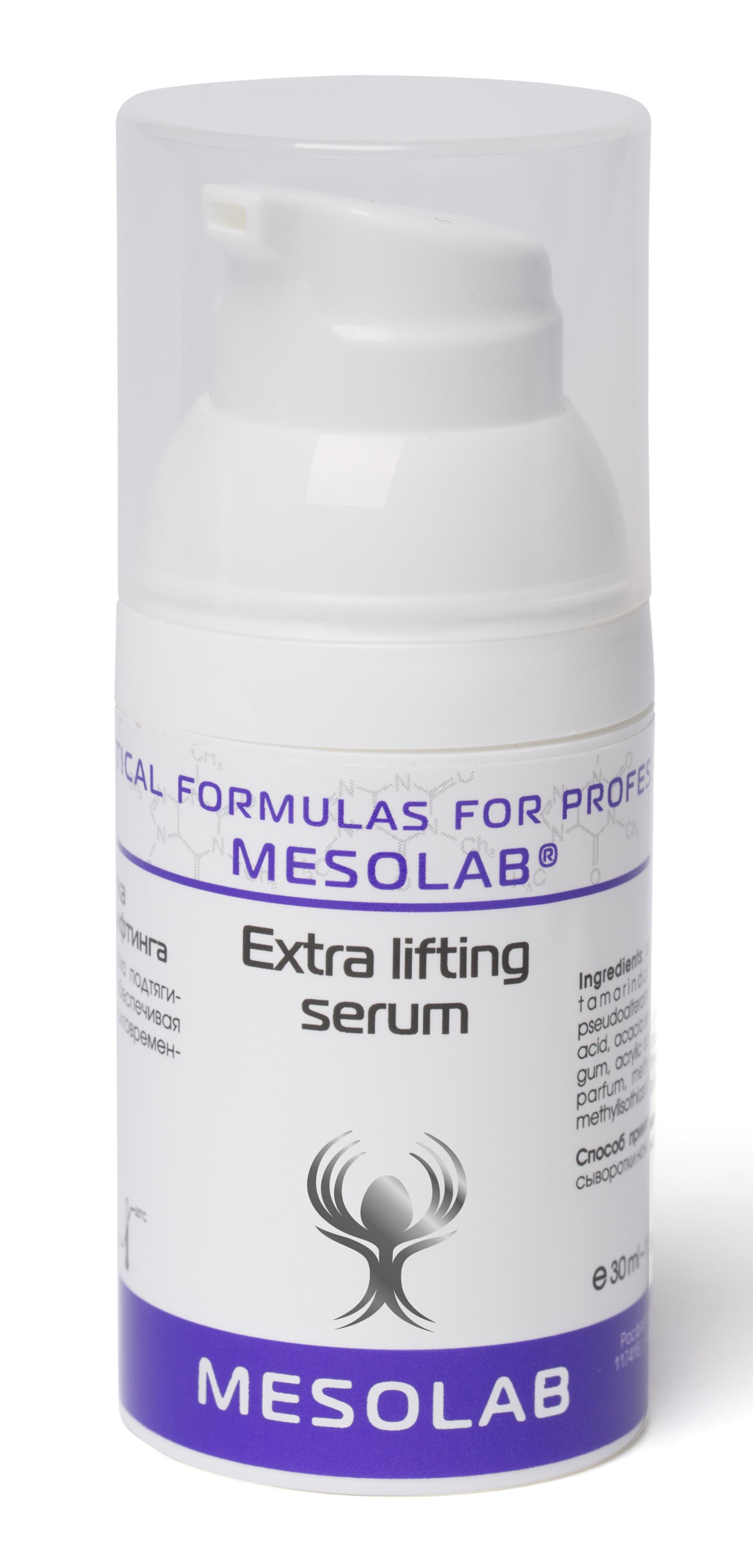 MESOLAB Гель-сыворотка для мгновенного лифтинга / EXTRA LIFTING SERUM 30 мл -  Сыворотки