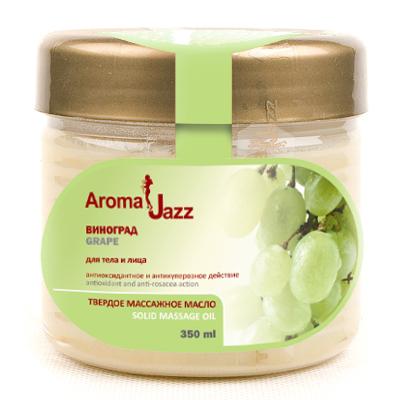 AROMA JAZZ Масло массажное твердое для лица и тела Виноград 300грМасла<br>Способствует омоложению и повышению упругости кожи, укрепляет стенки капилляров, обладает сильными антиоксидантными и омолаживающими свойствами, эффективно для лечения угревой сыпи и различных дерматитов. Виноград &amp;mdash; признанный природный лекарь. Он уникален в своей способности выводить из организма вредные вещества и омолаживать клетки. &amp;laquo;Виноград&amp;raquo; поможет вам самостоятельно контролировать вид своего тела. Будьте молоды столько, сколько хотите! Активный состав: Масла виноградных косточек, кокоса, пальмы и какао; эфирное масло цитронеллы; экстракты конского каштана и шиповника; пчелиный воск, хлорфиллипт. Применение: Рекомендовано для проведения классического и баночного массажа, втирания после душа, горячих ванн и SPA-процедур. Может использоваться в салоне и дома при процедурах обертывания и ухода за телом. Рекомендуется использовать одноразовое белье.<br><br>Объем: 350