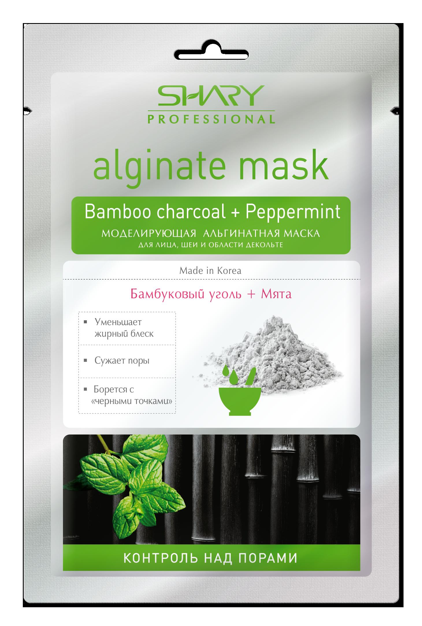 SHARY Маска моделирующая альгинатная SHARY professionsl Бамбуковый уголь+Мята / PROFESSIONAL 28 грМаски<br>Профессиональная альгинатная маска. Бамбуковый уголь + Мята. Моделирующая альгинатрая маска с бамбуковым углем и мятой глубоко очищает поры, абсорбируя излишки себума и загрязнений, прекрасно освежает, помогает бороться с  черными точками  и другими несовершенствами. Маска идеально матирует кожу, сужает расширенные поры и выравнивает цвет лица, придавая ему здоровый отдохнувший вид. Альгинат (морской)   это уникальный биокомпонент, получаемый из бурых водорослей. Он обладает поразительным свойством пластифицироваться, то есть превращаться в эластичный гель, который плотно обволакивает кожу и обеспечивает максимально глубокое проникновение активных компонентов. Альгинатные маски кардинально преображают кожу уже после первого применения, поэтому они столь популярны в профессиональных салонах красоты для процедур мгновенного лифтинга и подтяжки лица. Результат: чистая кожа без жирного блеска, расширенные поры сужены, матовая кожа потрясающе гладкая и нежная на ощупь. Активные ингредиенты. Состав: Diatomaceous Earth, Algin, Calcium Sulfate, Glucose, Sodium Bicarbonate, Hydrogenated Palm Kernel Oil, Charcoal Powder, Succinic Acid, Sodium Benzoate, Tetrapotassium Pyrophosphate, Mentha Piperita (Peppermint) Oil, Allantoin, Magnesium Carbonate, Citric Acid, Cellulose Gum, Fragrance, CI77499, Ascorbic Acid. Способ применения: содержимое пакетика развести холодной водой до консистенции густой сметаны без комочков (70-80 мл или 5-6 ст. ложек). Маска очень быстро застывает, поэтому применять ее нужно сразу после смешивания. Широкой плотной кистью или лопаточкой нанести маску толстым слоем (3-4 мм) на очищенную кожу лица, шеи и области декольте. По желанию можете оставить губы и зоны вокруг глаз открытыми или также нанести маску, оставив только ноздри. Через 20-25 минут снимите маску одним пластом ( чулком ) снизу вверх, предварительно смочив ее края водой. Удалите остатки 
