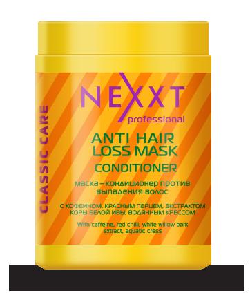NEXXT professional Маска-кондиционер против выпадения волос / ANTI HAIR LOSS MASK-CONDITIONER 1000 мл флюид nexxt professional hair skin color remover 125 мл