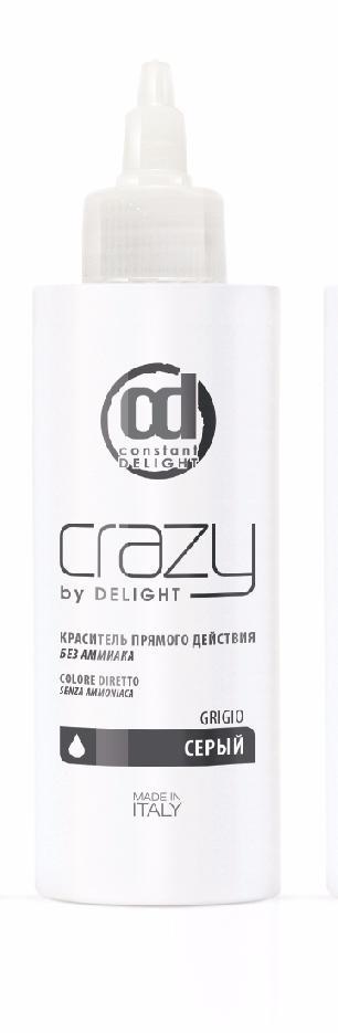 CONSTANT DELIGHT Краситель прямого действия без аммиака, серый / Crazy by Delight 150 мл