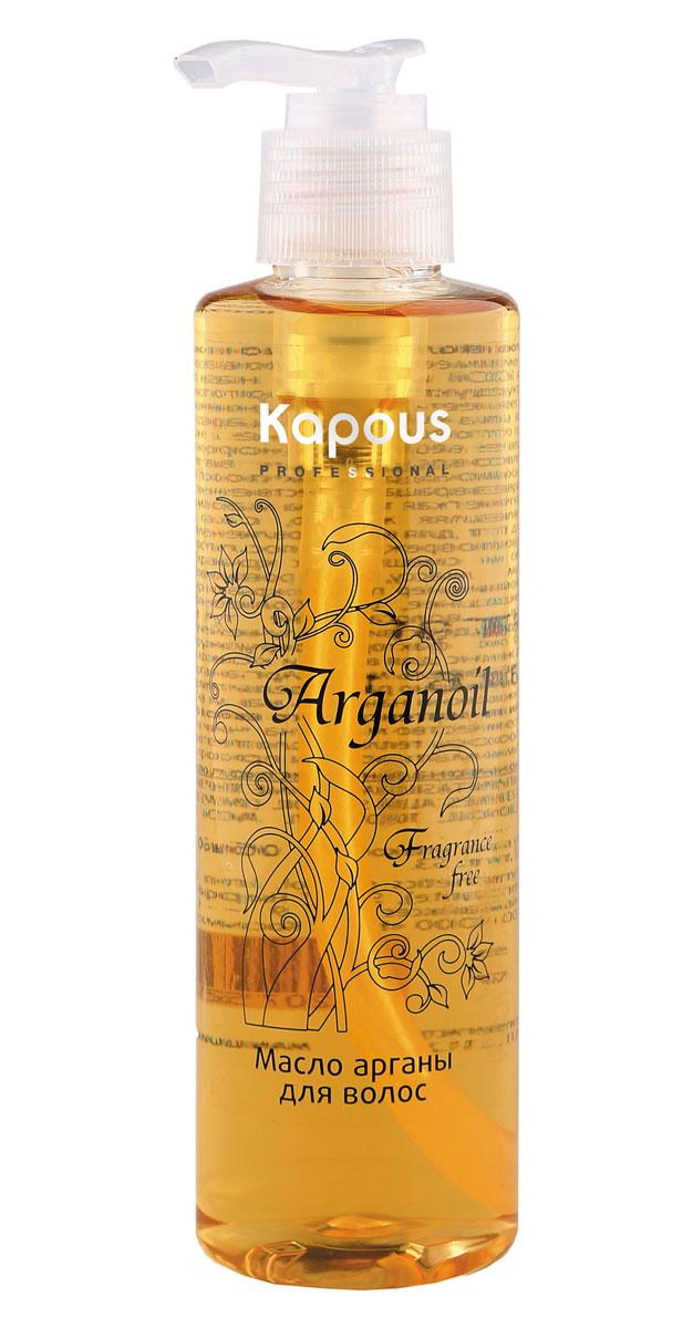 KAPOUS Масло арганы для волос / Arganoil 200млМасла<br>Питательное масло изготовлено на основе масла Арганы - ценнейшего продукта, получаемого в Марокко из орехов Арганы. Масло имеет запатентованную формулу и подходит для любого типа волос. Благодаря уникальным свойствам этого природного продукта даже ломкие волосы получают все необходимые вещества для нормального роста и максимального восстановления. Масло восстанавливает сильно поврежденные волосы, делая их послушными, при продолжительном уходе возвращает естественный вид, блеск, эластичность и мягкость. Легкая текстура масла моментально впитывается, не оставляя жирного, сального блеска. Продукт идеально подходит для восстановления волос после химической завивки или повреждений после обесцвечивания. Не имеет парфюмированных добавок. Способ применения: можно смешивать с краской, добавляя 6-8 капель в красящую смесь, или как кондиционер после окрашивания волос. 6-8 капель масла сглаживающими движениями равномерно распределить по всей длине волос. Масло можно наносить на мокрые и на сухие волосы и не смывать. Для интенсивного восстановления нанести небольшое количество масла на чистые волосы, затем обернуть волосы чистым полотенцем и оставить на 12-15 минут, затем смыть проточной водой.<br><br>Вид средства для волос: Питательный