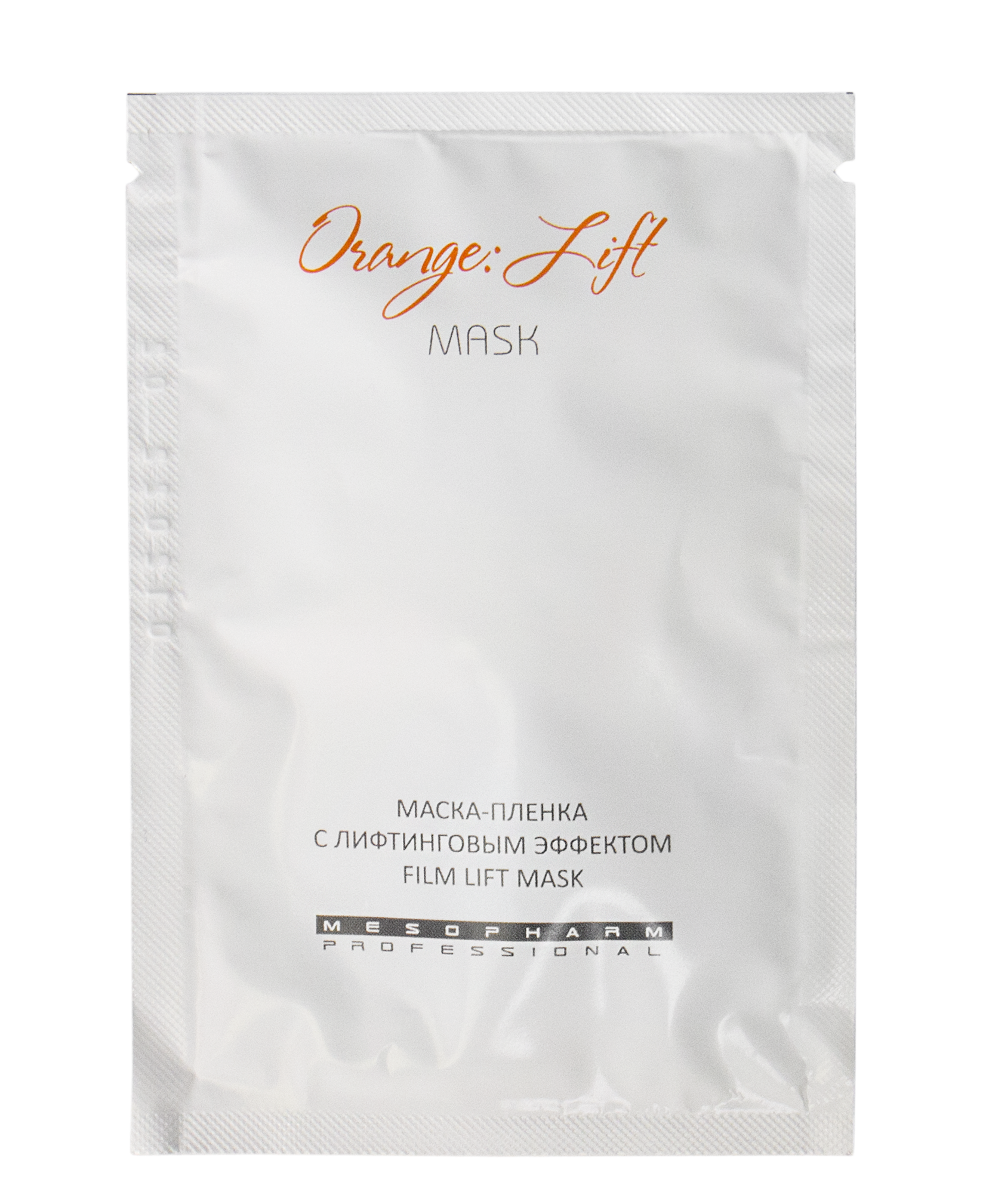 MESOPHARM PROFESSIONAL Маска-пленка с лифтинговым эффектом для лица / ORANGE LIFT MASK 15 г фото