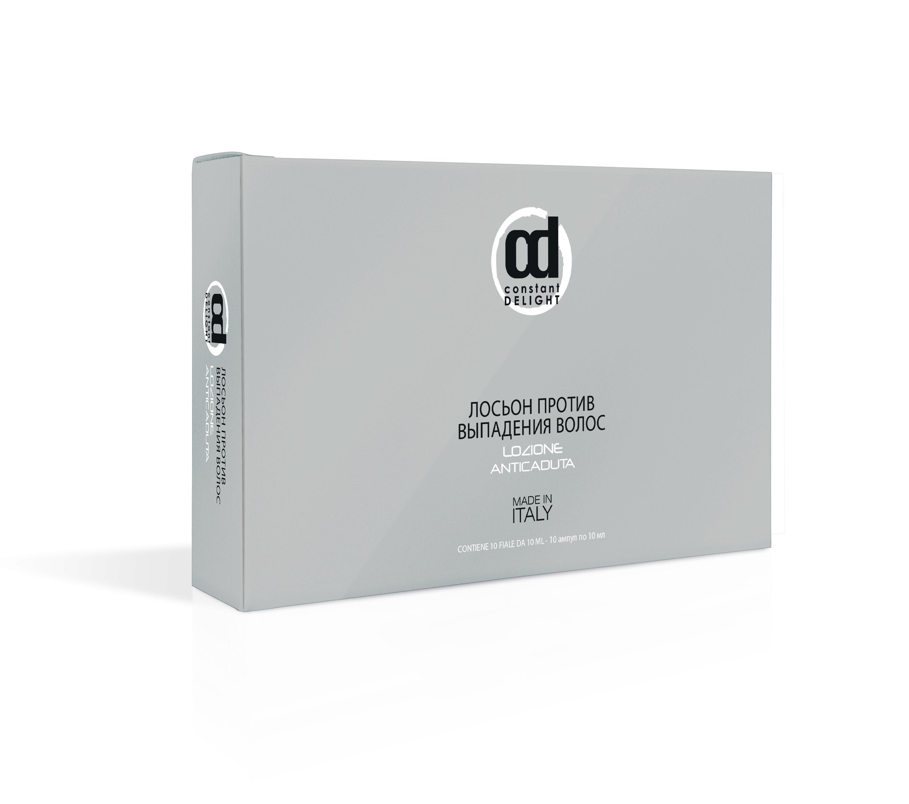 CONSTANT DELIGHT Лосьон против выпадения волос / Anticaduta 10*10 мл