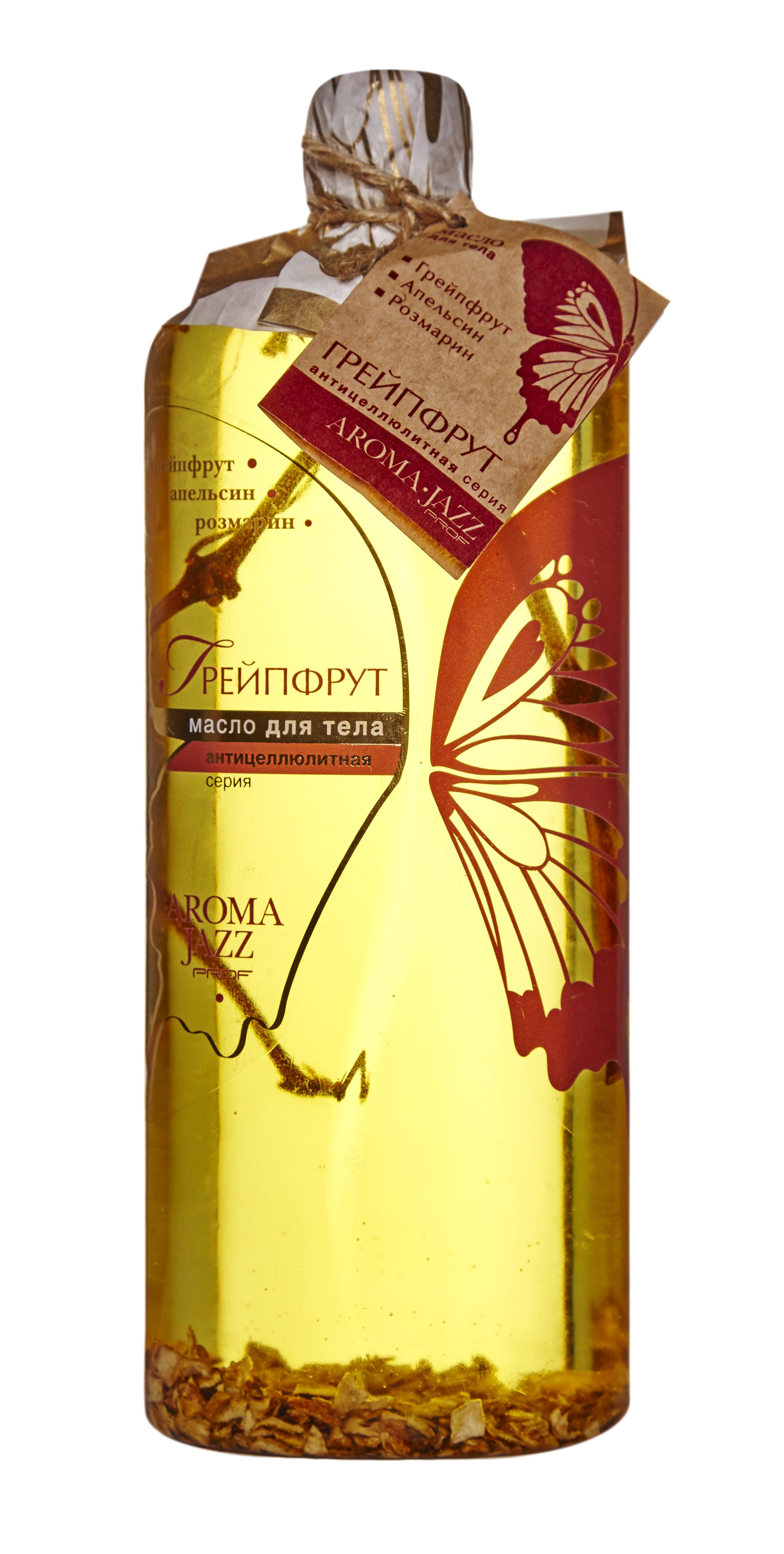 "AROMA JAZZ Масло массажное жидкое для тела ""Грейпфрут"" 1000мл"
