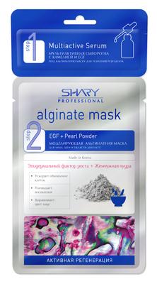 SHARY Маска профессиональная альгинатная с сывороткой  АКТИВНАЯ РЕГЕНЕРАЦИЯ  SHARY PROFESSIONAL 28г+2гМаски<br>Жемчужная пудра в составе альгинатной маски обладает противовоспалительными свойствами, ускоряет заживление ранок, успокаивает раздражения и снимает покраснения. Полипептидный комплекс EGF (эпидермальный фактор роста) стимулирует обновление и глубокую регенерацию на клеточном уровне, восстанавливает тургор кожи, борется с излишней пигментацией, выравнивая тон кожи. Важное свойство альгината в несколько раз усиливать действие нанесенных под маску средств, позволит сыворотке с EGF и камелией еще активнее работать над обновлением эпидермиса и сохранением красоты вашей кожи. Результат: обновленная успокоенная кожа имеет более ровный и красивый тон, воспаления и покраснения уменьшились, матовая кожа надолго сохраняет свежесть и комфорт. Активные ингредиенты: Состав Step1: Water, Glycerin, Butylene Glycol, Xanthan Gum, Camellia Sinensis Leaf Extract, Collagen, Hamamelis Virginiana (Witch Hazel) Extract, Sodium Hyaluronate, Phenoxyethanol, Betaine, Allantoin, Pearl Powder, Panthenol, Niacinamide, Human Oligopeptide-1 (EGF), PEG-60 Hydrogenated Castor Oil, Adenosine, Dipotassium Glycyrrhizate, Squalane, Disodium EDTA, Tocopheryl Acetate, Fragrance. Состав Step2: Diatomaceous Earth, Glucose, Algin, Calcium Sulfate, Pearl Powder, Allantoin, Portulaca Oleracea Extract, Centella Asiatica Extract, Scutellaria Baicalensis Root Extract, Human Oligopeptide-1 (EGF), Cellulose Gum, Tetrapotassium Pyrophosphate, Geranium Maculatum Oil, Ascorbic Acid, CI 77491, Potassium Sorbate, Potassium Alginate.<br><br>Вид средства для лица: Альгинатная<br>Класс косметики: Профессиональная<br>Назначение: Пигментация