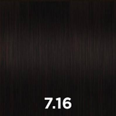 Купить CUTRIN 7.16 крем-краска для волос, морозный камень / AURORA 60 мл