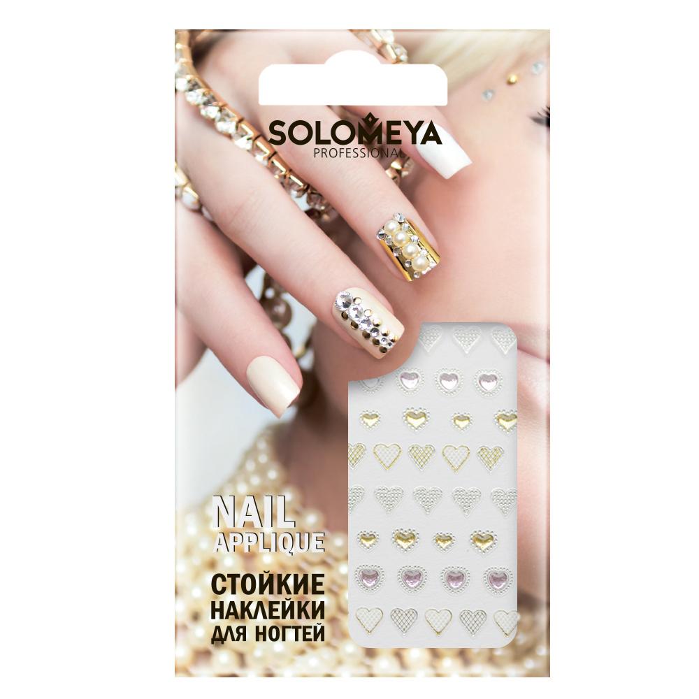 SOLOMEYA Наклейки для дизайна ногтей Сердца / Hearts