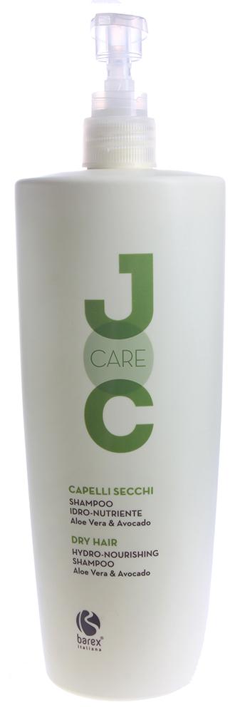 BAREX Шампунь для сухих и ослабленных волос с Алоэ Вера и Авокадо / JOC CARE 1000млШампуни<br>Разработан специально для сухих волос. Помогает восстановить естественный уровень влажности волос, делая их очень мягкими и блестящими. Волосы мгновенно становятся блестящими, сильными и легко поддаются укладке. Алоэ вера: растение, богатое минералами, витаминами и аминокислотами, глубоко питает ткань волос, укрепляя их изнутри. Масло авокадо: смягчает сухие и тусклые волосы, отчего они становятся мягкими и шелковистыми. Активные ингредиенты: алоэ вера, масло авокадо. Способ применения: нанести шампунь на влажные волосы и кожу головы легкими массажными движениями до образования пены, оставить на несколько минут, затем смыть водой. Для достижения наилучших результатов, использовать вместе с БАЛЬЗАМОМ ДЛЯ СЕКУЩИХСЯ И ОСЛАБЛЕННЫХ ВОЛОС или МАСКОЙ ДЛЯ СУХИХ И ОСЛАБЛЕННЫХ ВОЛОС JOC CARE.<br>