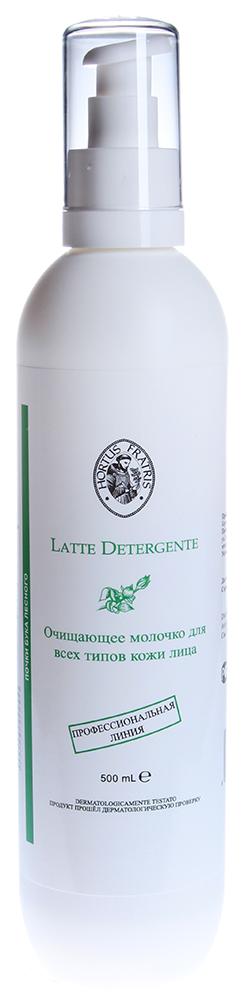 HORTUS FRATRIS Молочко очищающее для всех типов кожи / LATTE DETERGENTE 500мл