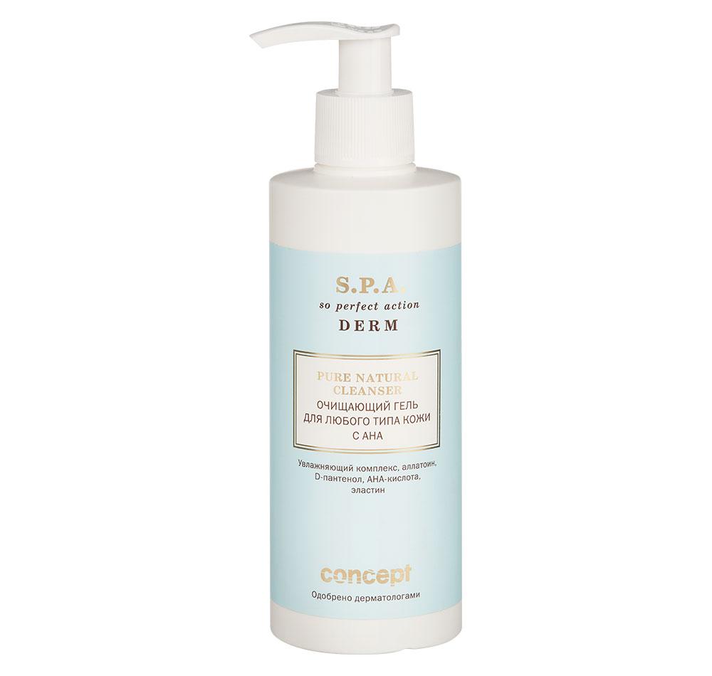 Купить CONCEPT Гель очищающий с AHA для любого типа кожи / SPA Pure Natural Cleanser for all skin types with AHA 250 мл