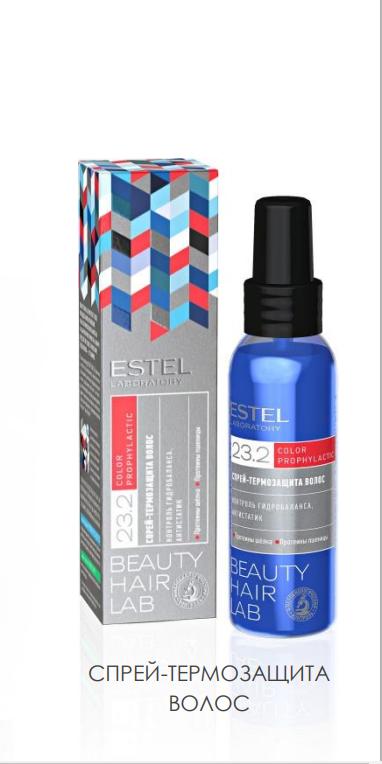 ESTEL PROFESSIONAL Спрей-термозащита для волос / BEAUTY HAIR LAB COLOR PROPHYLACTIC 100 мл estel шампунь beauty hair lab антистресс для волос 250 мл