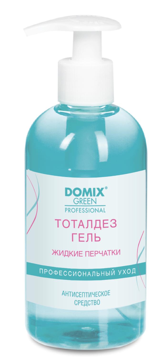 DOMIX GREEN PROFESSIONAL Средство антисептическое для обработки рук и ступней Тоталдез гель / Total Disinfectat DGP 260 мл